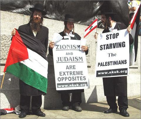 antisionisti.jpg