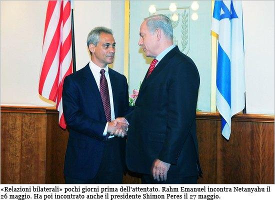relazioni-bilaterali-resize