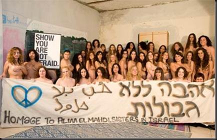 donne israeliane