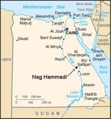 codice Nag Hammadi
