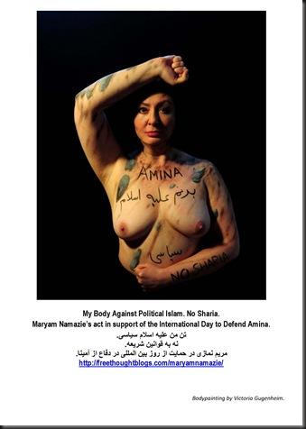 Maryam-Namazie_Amina_Solidarity04042013